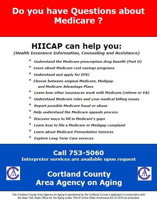 HIICAP general flyer
